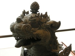 bronze lion from Nepal